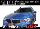 ∥MyRack∥ BMW 3系列 3GT 車頂架 THULE  Wingbar Edge 9592B+Kit4028