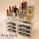 ❤️️【化妝品收納盒六小抽】K 口紅架化妝品收納口紅收納櫃透明化妝盒小物飾品盒