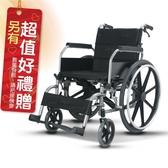 來而康 康揚 鋁合金輪椅/手動輪椅 KM-8520 座寬16吋 輪椅補助 B款 附加功能A款 贈 熊熊愛你中單