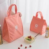 飯盒袋手提包韓版清新保溫防水帆布飯袋子女大號裝提帶飯的便當包