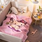 兒童嬰兒毛毯小被子雙層加厚春秋冬季新生兒寶寶幼兒園珊瑚絨毯子 夢幻小鎮ATT