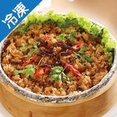 呷七碗XO醬米糕700g/盒【愛買冷凍】