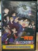 挖寶二手片-T03-352-正版DVD-動畫【名偵探柯南:異次元的狙擊手 電影版】-日語發音(直購價)海報是