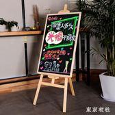 創意小黑板掛式實木質立式宣傳支架式黑板木制畫架 QQ26185『東京衣社』