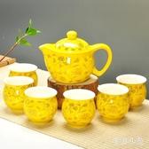 中式茶具整套雙層隔熱茶具功夫茶具簡約家用套裝 JA7087『毛菇小象』