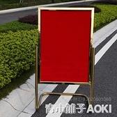 水牌展示架立式廣告牌支架指示牌L腳告示牌商場海報架招聘不銹鋼 青木鋪子