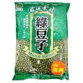 鑫旺萊 綠豆子 350g【康鄰超市】