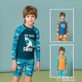 兒童泳衣男童中大童長袖短褲分體防曬速幹沖浪服浮潛泳裝 電購3C