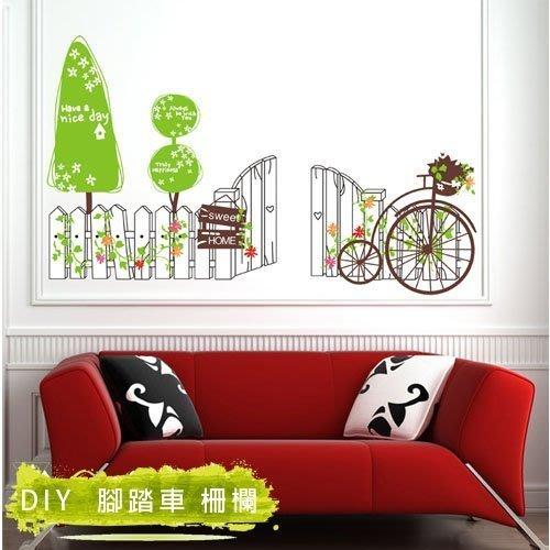 壁貼 兒童房 店面 佈置 卡通 DIY 牆貼 組合貼 腳踏車 柵欄