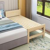 實木折疊拼接床加寬大床 加長護欄拼接大小床 QW9022『男人範』