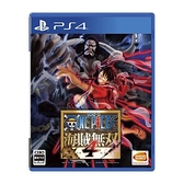 【PS4 遊戲】航海王:海賊無雙 4《豪華中文版》