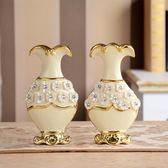 花瓶擺件客廳電視櫃裝飾品歐式現代簡約擺設陶瓷小工藝品   八折免運 最後一天