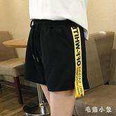 五分褲 2019夏季新款大碼bf風闊腿中褲子夏學生高腰休閒運動短褲 aj4278『毛菇小象』