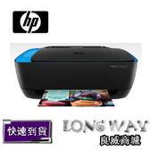 登錄送全聯$500+加購墨水再送$200~ HP DeskJet IA 4729hc 惠省大印量無線噴墨複合機