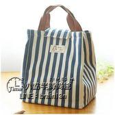 防水保溫飯盒袋鋁箔加厚保冷袋子裝帶飯的便當包女提飯盒的手提包【超低價狂促】