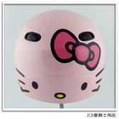 【EVO CA-110 安全帽 雪帽 HELLO KITTY 圓臉 粉紅】正版授權、送鏡片
