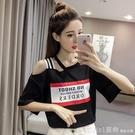 2019夏季新款韓版不規則露肩小心機字母印花上衣打底短袖T恤女 俏girl 618盛典