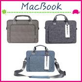 Apple MacBook Air/Pro/Retina 西裝料系列單肩電腦包 吉瑪仕 可拆卸肩帶保護套 可手提筆電包