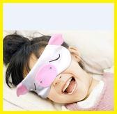 618大促兒童真絲眼罩睡眠遮光透氣午休睡覺
