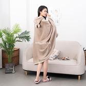 披肩披風斗篷珊瑚絨毛毯空調懶人可愛小毯子單人夏季辦公室 【快速出貨】