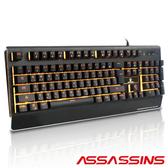 aibo KB12 星橙魔鍵 懸浮按鍵機械手感背光電競鍵盤 (LY-ENKB12)