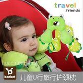 嬰兒定型護頸枕U型枕 安全座椅枕0-12個月寶寶枕頭【極有家】
