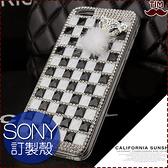 SONY Xperia5 II Xperia1 Xperia10 Xperia10+ XZ3 XA2 Ultra XZ2 L3 黑白狐狸滿鑽 水鑽殼 保護殼 手機殼 訂做殼