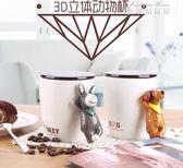 咖啡杯 創意個性動物陶瓷馬克杯子帶蓋勺辦公室水杯情侶牛奶咖啡杯早餐杯 麥琪精品屋
