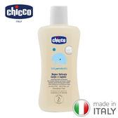 chicco-寶貝嬰兒溫和洗髮/沐浴露(初生寶寶專用)-200ml