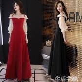 晚禮服 一字肩敬酒服新娘新款冬季長款紅色結婚晚禮服長袖顯瘦回門女 生活主義