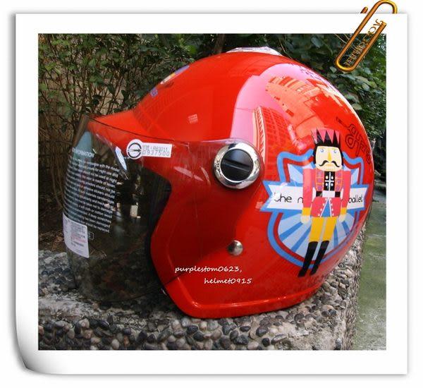 GP-5兒童安全帽,005,娃娃兵/紅
