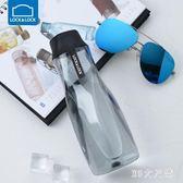 水杯塑料便攜隨手杯夏季男女學生水壺戶外運動杯子 QQ24679『MG大尺碼』