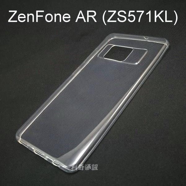 超薄透明軟殼 [透明] ASUS ZenFone AR (ZS571KL) / Ares (ZS572KL)