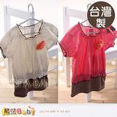 台灣製造女童花朵短袖上衣 魔法Baby