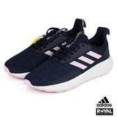 Adidas 新竹皇家 QUESTAR DRIVE W 藍/紫色 網布 休閒鞋 女款 NO.I8265