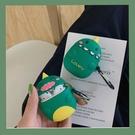 airpods保護套ins綠色恐龍無線藍牙airpods2代蘋果耳機套硅膠情侶