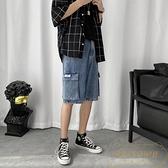 牛仔工作褲男短褲夏季潮流韓版直筒褲子寬鬆【繁星小鎮】