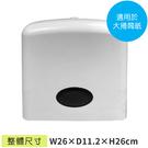 白色方形大捲筒衛生紙架 / QD0002-3 /衛生紙架/擦手紙架/大捲衛生紙/小捲衛生紙