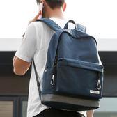 運動休閒旅行帆布後背包背包男時尚潮流青年大學生書包男韓版  卡布奇諾