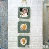 那小孩 寶寶手足印手腳印 百天禮物手印泥 嬰兒手腳模 方形三連框QM  橙子精品