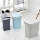 垃圾桶垃圾桶家用按壓式北歐客廳臥室廚房衛生間廁所創意垃圾桶大號帶蓋  LX 夏季上新