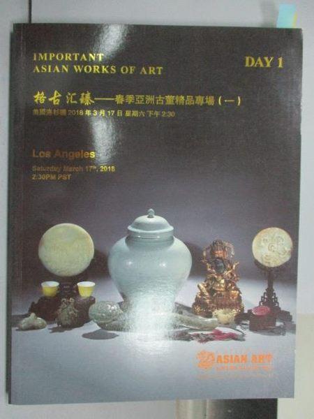 【書寶二手書T3/收藏_PQF】Asian Art_Important Asian Works…_2018/3/17