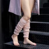 新年鉅惠 日正韓秋冬全棉雙層膝下堆堆小腿抱腿襪套老寒腿保暖中筒護腿套女