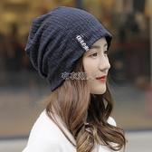 聖誕禮物帽子女春堆堆棉帽薄款時尚百搭頭巾帽包頭帽純棉產后月