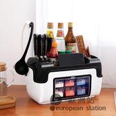 置物架/廚房收納架子神器整理盒用品用具小百貨省空間儲物調味料品「歐洲站」