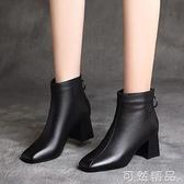 春秋短靴女粗跟中跟方頭高跟鞋短筒秋冬季新款加絨靴子馬丁靴 雙12全館免運