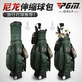 送防雨罩  高爾夫球包男士伸縮多功能包托運包飛機包航空包尼龍wy 快速出貨
