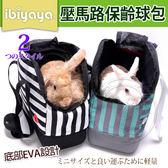 【培菓平價寵物網】IBIYAYA 依比呀呀《壓馬路》FC1580寵物保齡球包