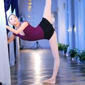 舞蹈褲成人女訓練短褲練功平角褲黑色練舞褲芭蕾三分褲子 寶貝計畫