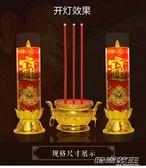 搖擺燈頭LED電子蠟燭燈供佛財神供燈電香爐仿真電香燭晃動蠟燭燈  時尚教主